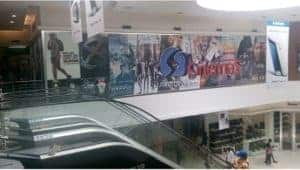 Silverbird Cinema Ikeja Mall, Ikeja Now Showing, Ticket Prices and Promo